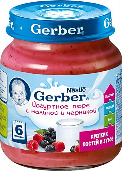 Мороз Мурманск со скольки месяцев можно давать детям клубнику правильно подрезать