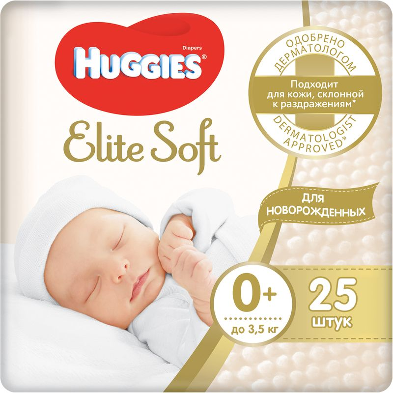 Подгузник Huggies Elite Soft 0+ (до 3,5 кг) Conv 25 шт